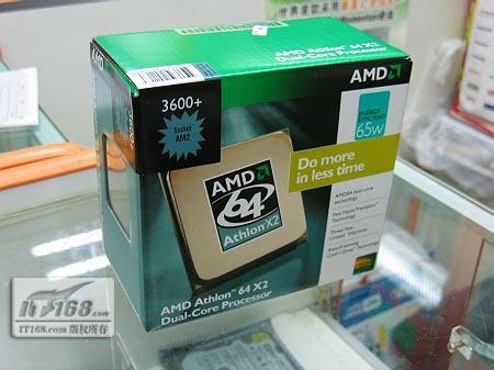 一周热门硬件行情:超强AMD双核处理器699