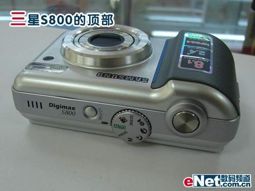 降价幅度令人惊叹三星S800相机仅1400元