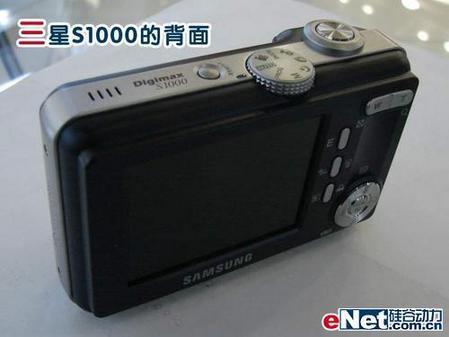 千万像素便携相机三星S1000只卖1600元