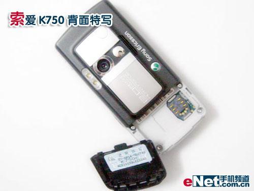 200万像素娱乐机索爱直板K750售价1400元