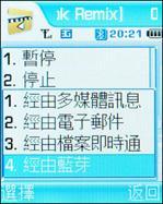 酷黑纯美三星3G超值滑盖机Z368试用(4)