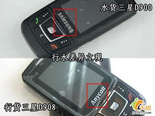 不得不看行货水货翻新手机辨别技巧(2)