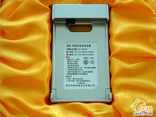 小身材大功能NEC金属手写N930仅售999