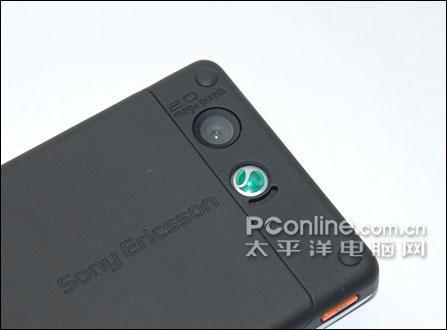 9.4mm超薄索爱金属Walkman手机W880i上市