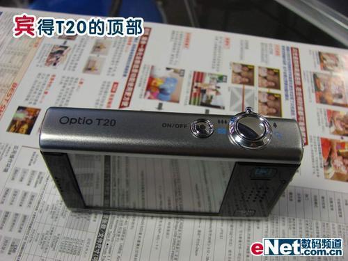 超大触控屏极前卫宾得T20降价售2250元