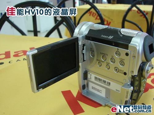 最轻巧的高清摄像机佳能HV10狂降500元