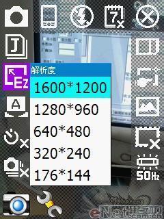 超强配置倚天微软智能机X500评测(14)