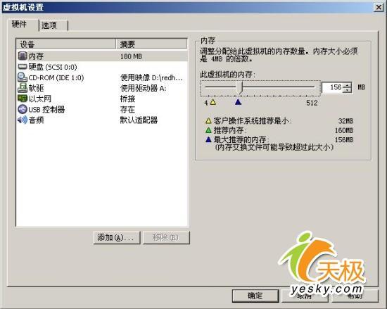 知己知彼2007年网络安全技术发展分析(3)