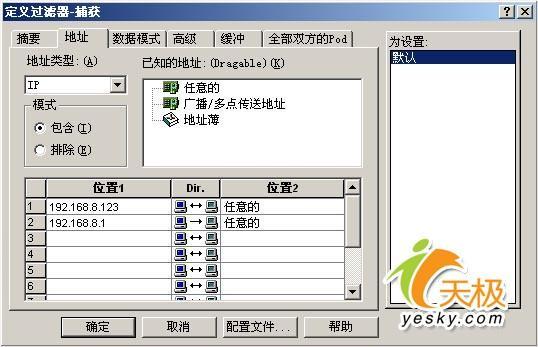 知己知彼2007年网络安全技术发展分析(4)