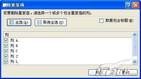 超级实用 Office语法拼写帮尼检查错误(2)_软件