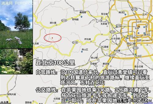 科技数码 数码相机 正文      灵山自然风景区距京城122公里,其顶峰