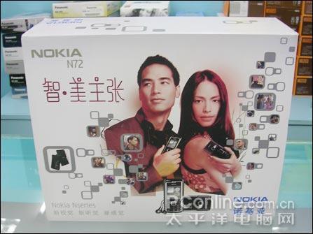 红黑差50元诺基亚唯美智能N72欧版只1999