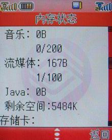 独特魅力海尔G网双待商务手机N96评测(9)