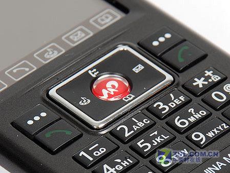 独特魅力海尔G网双待商务手机N96评测(2)