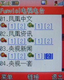 独特魅力海尔G网双待商务手机N96评测(8)