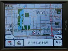 智能导航全攻略8款掌上GPS强机推荐(8)