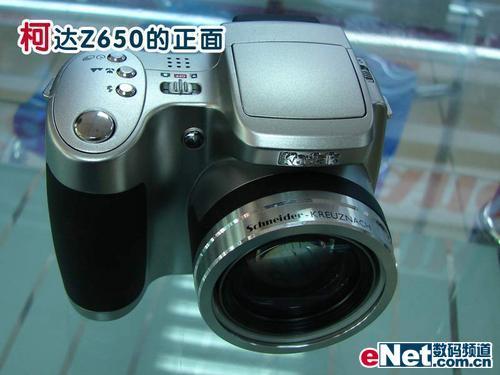 长焦机低价卖柯达Z650仅售1670元