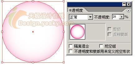 用llustrator绘Vista风格屏保气泡(2)