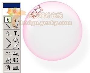 用llustrator绘Vista风格屏保气泡(6)