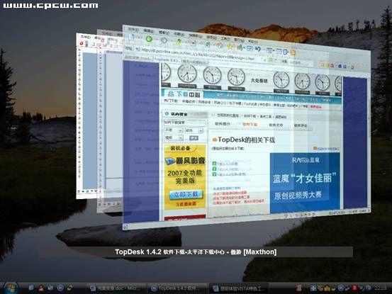变美丽谈WindowsXP模拟Vista终极攻略