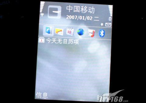 万众瞩目诺基亚镜面超薄翻盖N76评测(5)