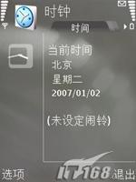 万众瞩目诺基亚镜面超薄翻盖N76评测(10)