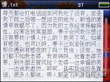 音画双绝时尚利器艾诺奥芯U60详细评测(7)