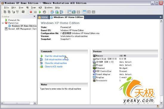 学园 正文    步骤2:安装虚拟系统   完成虚拟磁盘创建后,在主界面上