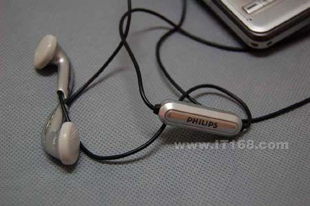 超薄商务飞利浦手写手机S900售价1350