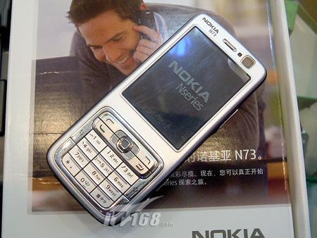 320万像素诺基亚智能拍照N73售2680