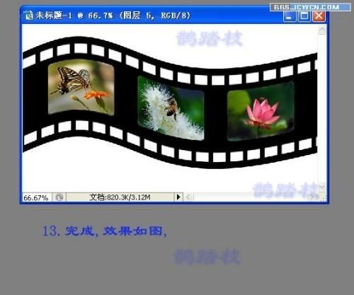 用photoshop制作电影胶片边框效果(4)