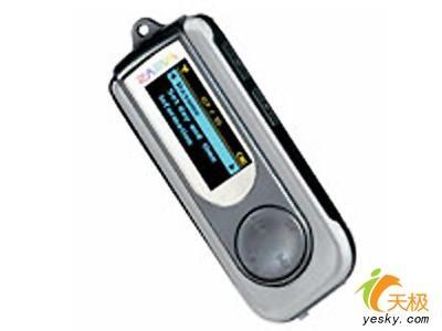 长虹ZARVA MP319   长虹ZARVA MP319看上去更像是一...