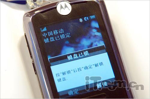 滑盖智能MOTO时尚娱乐新机Z6上市卖3888