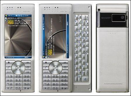 3英寸WVGA靓屏夏普发布WM6智能手机