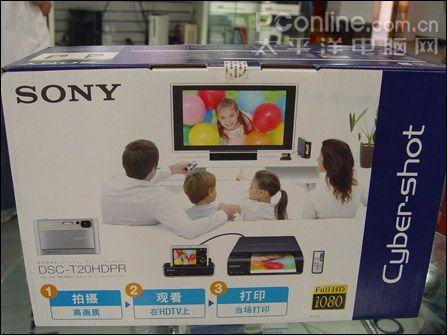 组合更便宜索尼T20超值套装价仅3580元