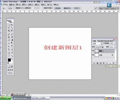 Photoshop图层样式绘制Vista风格按钮