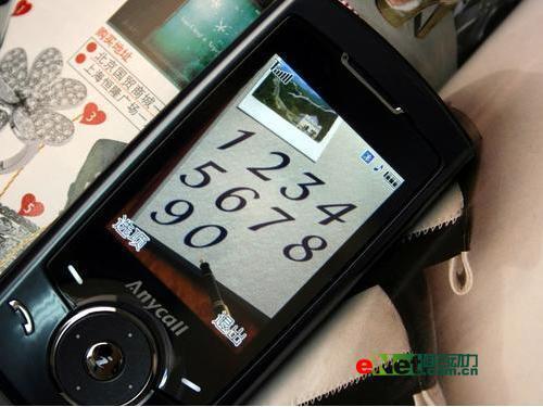 机澜起伏十大手机品牌主打型号一览(5)