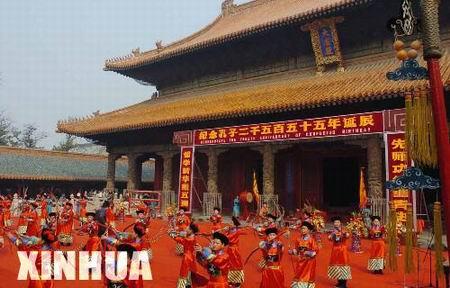 组图:纪念孔子诞辰2555周年祭祀大典