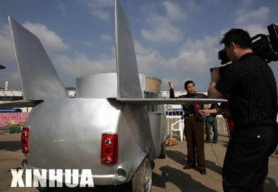 广州农民自造陆空两用车亮相珠海航展(组图)