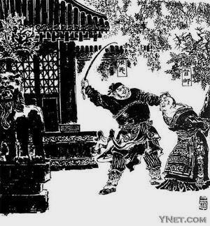 四川发现张飞石像 原型疑是白面书生(组图)