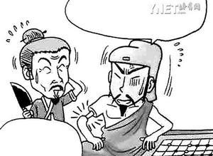 科技时代_再提争论:华佗到底是波斯人还是印度人(图)