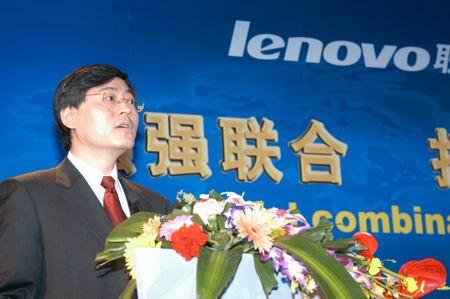 科技时代_图文:联想集团董事长杨元庆讲话