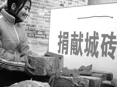 科技时代_保护文物古迹活动 半日收集古城砖400多块