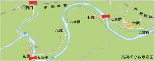 科技时代_北京十渡景区将建三座高架桥