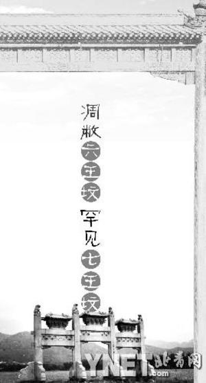 七孔陶笛谱子天空之城-距今最近的一个封建皇朝,即延续了267年的大清朝,却将定都北京至
