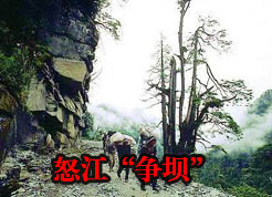 """科技时代_外滩画报:怒江""""争坝""""再次进入公众视野"""