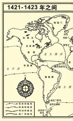 科技时代_郑和发现美洲遭猛批 专家称孟席斯浪费时间