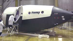 科技时代_俄罗斯将用新飞船登火星  确保太空大国地位