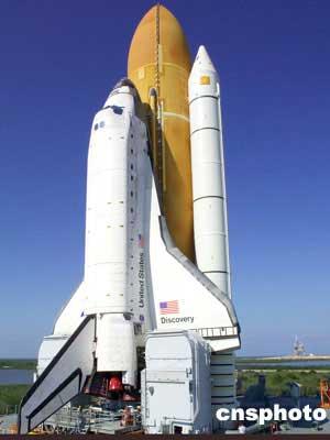 美国发现号航天飞机再次箭在弦上(图)