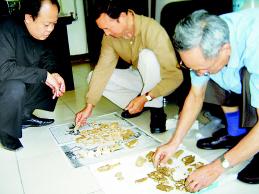 科技时代_周口店新现鹿骨化石谜团重重 是谁埋下化石